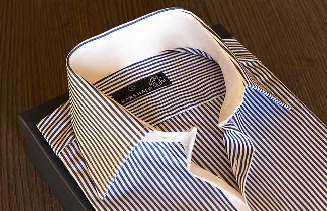 Moderna muška prugasta košulja